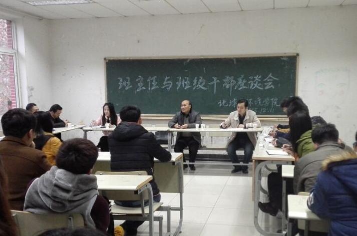 赵海霞介绍了2015级各班级综合情况,通报了各班级早,晚自习情况以及